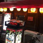 韓国焼肉 炙りな - 外観