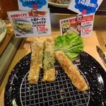 元気ダイニングヒライ東町店 - ちくわサラダ
