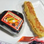 元気ダイニングヒライ東町店 - 片手でのり弁とちくわサラダ