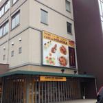 カフェ ド ヒラオカ - 平岡学園の校舎の一角にあります。