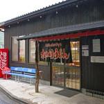 40095640 - 木の崎うどん 直島店さん