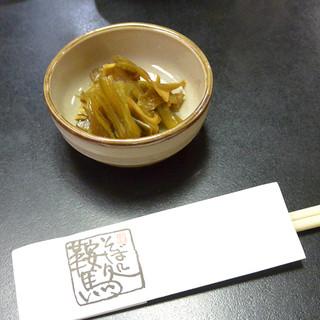 そば処 鞍馬 - 料理写真:伊豆わさびのかえし漬け(300円)
