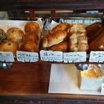 金沢小町 - 美味しいパン