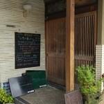 金沢小町 - 入口