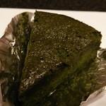 金沢小町 - 抹茶チョコのタルト