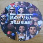 sumile TOKYO - オリジナルコースター