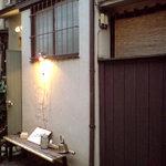 ろびん - 木造の一軒家です