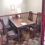 ほうりん - テーブル席