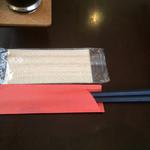 Cafe&Dining Jugemu -