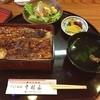 うなぎ料理 中村屋 - 料理写真: