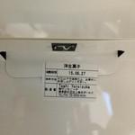 40101311 - シュークリームも5度以下保存です。保冷剤は無料。保冷バッグも売っています。