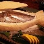 しきの - 鯛の塩釜焼き(*^^*)✨の中
