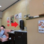 葵飯店 -