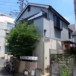 40103853 - 浦和駅から徒歩7~8分ほどの住宅街に名店「上野藪」の流れを汲む「分上野藪かねこ」