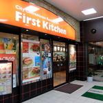ファーストキッチン 笹塚店 - モール館内の店入口
