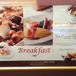 40105384 - 名古屋東急ホテルのモルマルトルで朝食ブッフェをいただきました