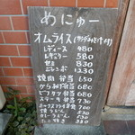 40105737 - menu