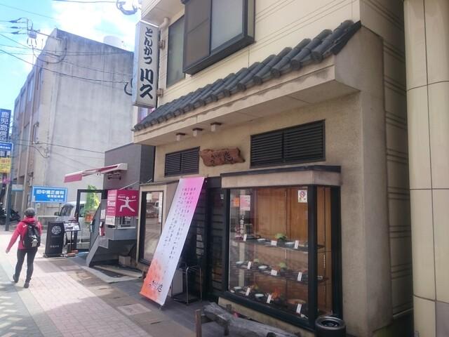 鹿児島 中央 駅 とんかつ