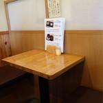 平安殿 - テーブル席