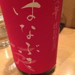 才谷梅太郎 - 日本酒