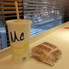 マクドナルド - 料理写真:コーラLサイズとハンバーガー