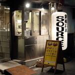 鉄板バル SOURCE 高円寺店 - 店入口