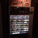 博多だるま NORTH JAPAN -