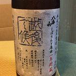 吉田屋 - ドリンク写真:越後で候 一年貯蔵酒