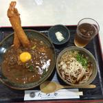 40116432 - エビカレー丼 + ミニうどん(冷)