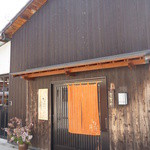 なかぶ庵 - お店は「安田」バス停から歩いて10分ほど。