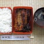 4012345 - 持ち帰った竹定食¥1630