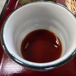 手打蕎麦かとう - つゆ