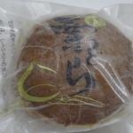 玉屋菓子店 - 料理写真:
