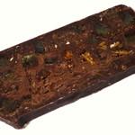 ニュー スタンダード チョコレート キョウト バイ 久遠 - 【久遠CHOCOLATE】京テリーヌ≪アソート6個入り≫(オレンジとキャラメルナッツ[SWEET]、2015年5月)