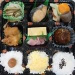 つぼぐちお届けセンター - 料理写真: