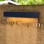 Cafe Cop Copine -