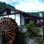 竹田の中華そば こっとん - 水車のあるお店「竹田の中華そば こっとん」