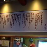 竹田の中華そば こっとん - 一風堂プロデュースの中華そば