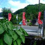 竹田の中華そば こっとん - 店の外からスライダーが見えます。中島公園名水河川プール。