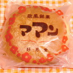 好月堂 - ママン(チーズクリーム)