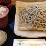 蕎麦切り こばやし - 香味¥900(大盛+¥350)