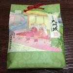 40128469 - 大門坂(色川茶)5袋