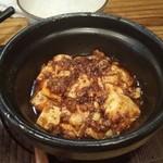 40128472 - 麻婆豆腐ハーフ 500円
