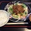 チュー勇 - 料理写真:まぐろ生姜焼き定食700円