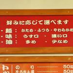 栃木家 -