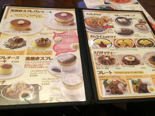 星乃珈琲店 - スフレパンケーキ食べたかったな…