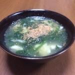 きよし - カボチャの葉スープ