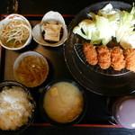 外輪 - 牡蛎フライ定食