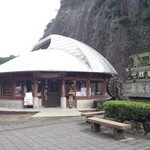 一枚岩鹿鳴館 - 道の駅「一枚岩」の中のレストランです