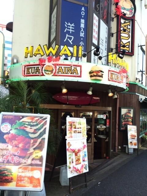 クアアイナ 渋谷宮益坂店 - お店の外観
